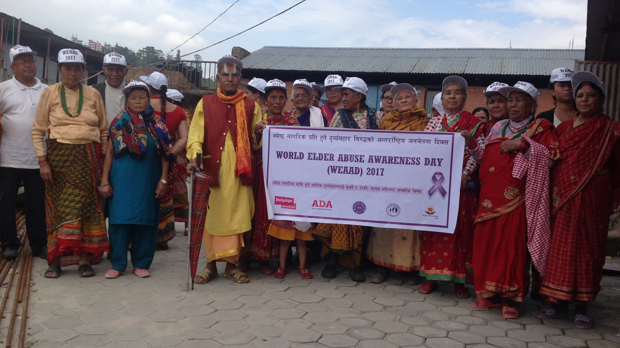 Older people gather for a rally in Nepal on World Elder Abuse Awareness Day 2017