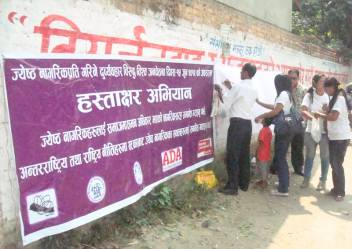 ADA activists collect signatures for the ADA petition in Nepal.