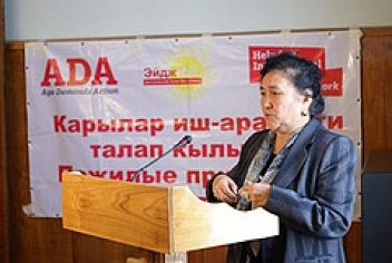 An ADA press conference in Kyrgyzstan.