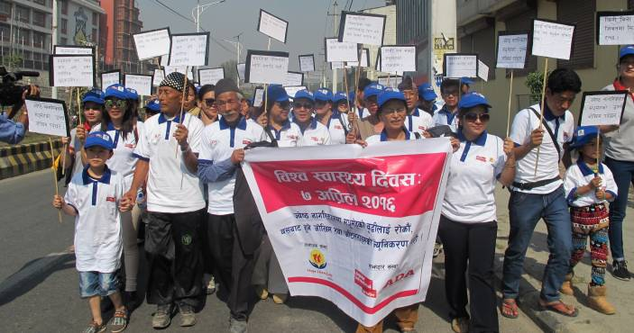 Older people march in Nepal on World Health Day