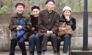 Rapid global ageing will affect all of us. Image from Foreign Affairs website.