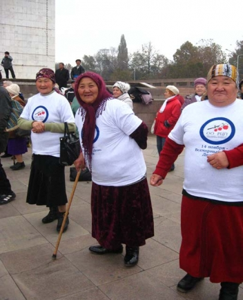 Older people from HelpAge affiliate, Resource Center for Elderly,participate in the event