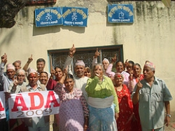 ADA activists in Nepal