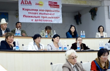 Older people voice their opinions in Bishkek