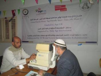 Older people have their eyes tested as part of ADA on Health in Gaza. (c) HelpAge International