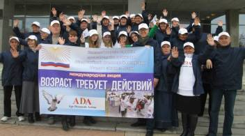 Age Demands Action campaigners in Krygyzstan