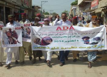Members of Shikarpur older people's association in Age Demands Action rally (c) Federation of older people's association, Shikarpur